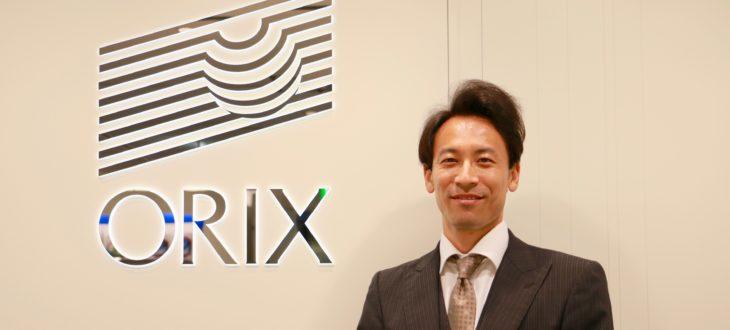 オリックス銀行株式会社(1/3) 〜Professionals for Owners  オーナーを支えるプロフェッショナルたち 〜