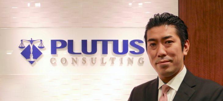プルータス・コンサルティング〜Professionals for Owners  オーナーを支えるプロフェッショナルたち〜