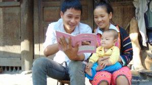 ベトナム_JICA母子手帳