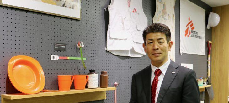 国境なき医師団(2/4)〜Professionals for Owners オーナーを支えるプロフェッショナルたち〜
