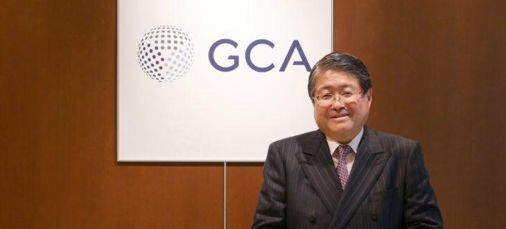 GCA株式会社〜Professionals for Owners  オーナーを支えるプロフェッショナルたち〜