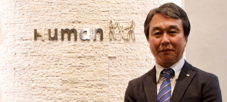 ヒューマンホールディングス株式会社(1/4)~Professionals for Owners  オーナーを支えるプロフェッショナルたち〜