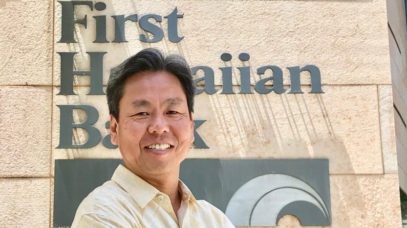 First Hawaiian Bank(1/4)〜Professionals for Owners  オーナーを支えるプロフェッショナルたち 〜